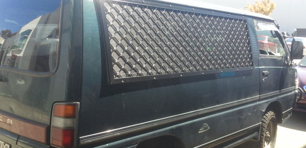 Customised Security Grilles